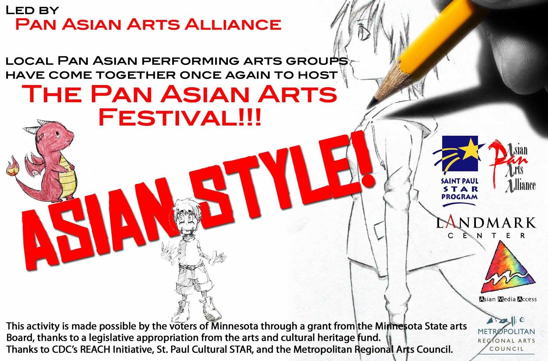 asian arts festival nominate anymore